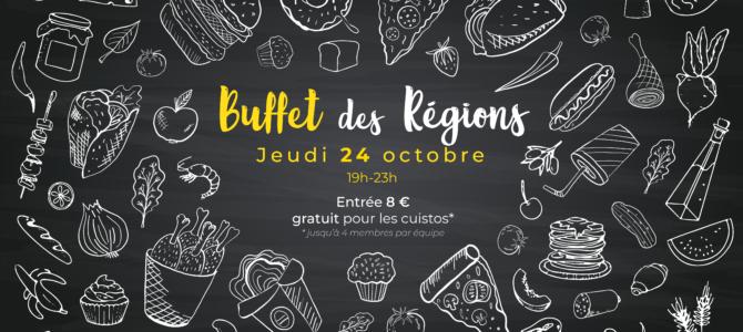 🧀🥐🍕 Buffet des régions 🥨🍤🌮